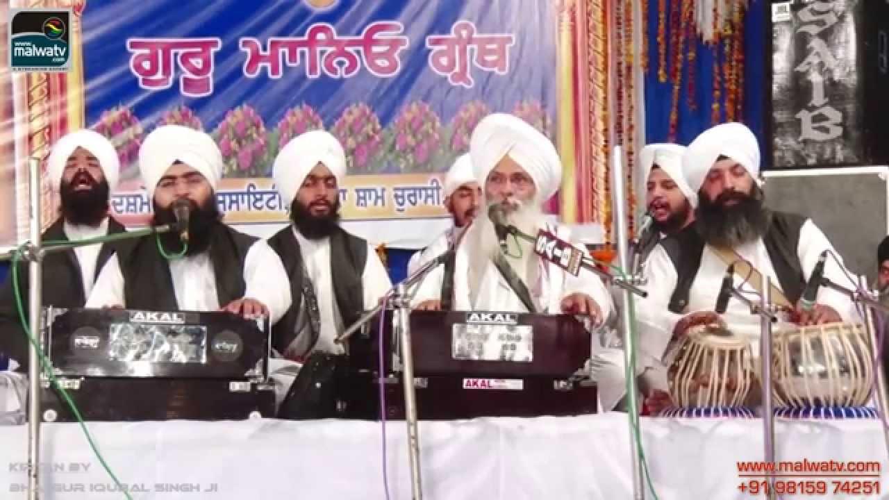 BHAI GURIQBAL SINGH JI || SHAMCHURASI (Hoshiarpur) || Kirtan Darvar 11th Nov-14 || Part 3rd.