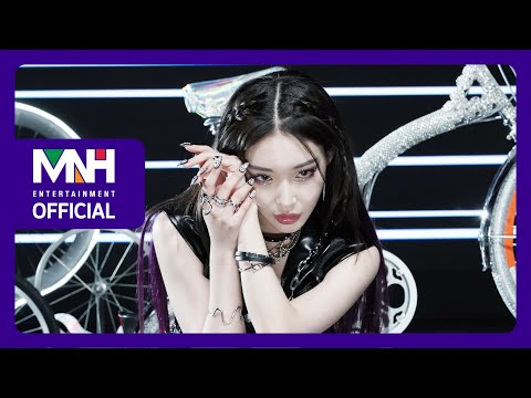 CHUNG HA 청하 'Bicycle' MV Making