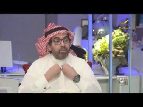 د حمزة السالم أستاذ الاقتصاد المالي ضيف حديث العمر Youtube