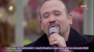 ده كلام - هشام عباس واغاني تفوق الوصف لابنته وابنه