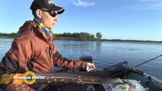 Рыбалка НА оби г.Сургут  авг 2016