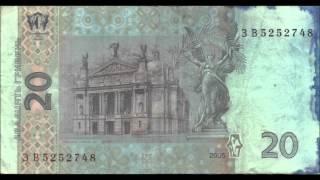краматорск. Меченые деньги в банкомате