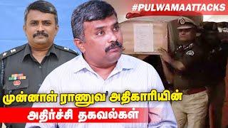 அடுத்தது போர் தானா? | Pulwama Terror Attack