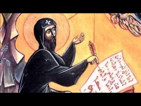 Զօրաւոր աղօթք (Սուրբ Եփրեմ Ասորի)