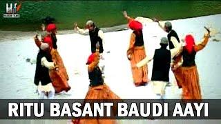 Ritu Basant Baudi Aayi (Latest Garhwali Video Song 2014) - Ravani Ki Rajula - Vinod Bijalwan