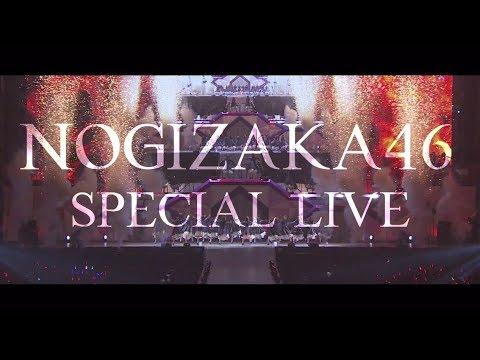 Nogizaka46 Overture in C3AFA Hong Kong