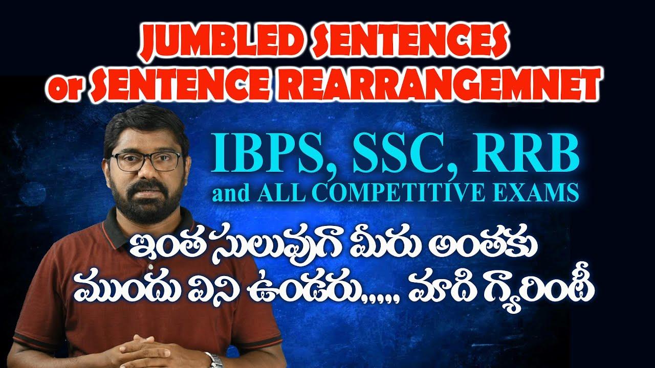Jumbled sentences / rearrangement of sentences tricks in telugu / Luckychannel education videos