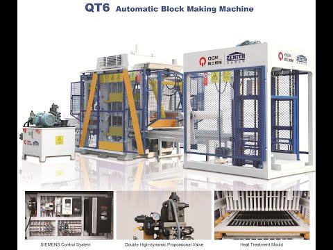 QGM QT6 Cement Block Making Machine in India Cochi