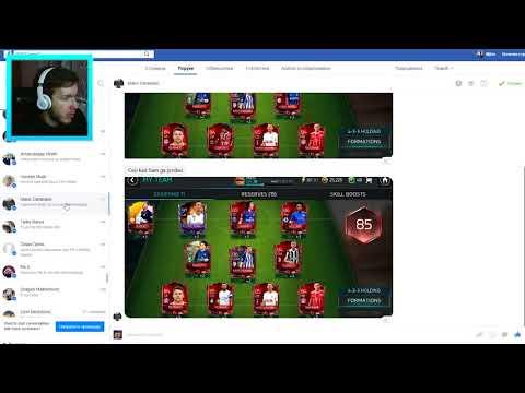 VASI TIMOVI #1 - FIFA MOBILE