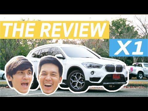 BMW X1 รีวิวจากคนใช้จริง! | Drivearound |