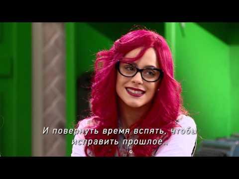 Текст песен на русском виолетта из сериала виолетта