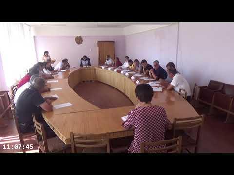 Ավագանու արտահերթ նիստ-09.08.2019