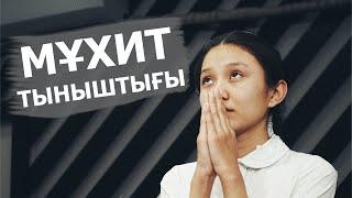 Мұхит тыныштығы / Жаңа қазақша кино / 2021