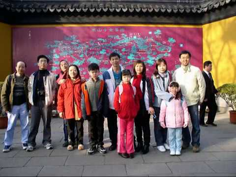 (1)  8 Days Jiangnan and Shanghai Tour 24/11 – 30/11/2005  江南和上海8 日游.