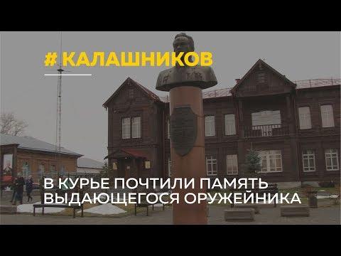 Спустя 90 лет на родине Михаила Калашникова вновь заработал старейший храм