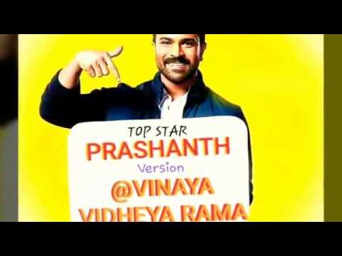 #actor-#prashanth-#vinaya-#vidheya-#rama
