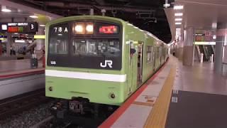 おおさか東線 201系 久宝寺行き 新大阪発車