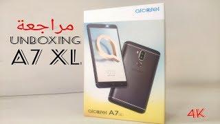 Alcatel A7 Xl هاتف من الحجم الضخم