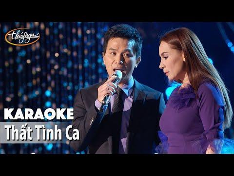 Karaoke | Thất Tình Ca (Phi Nhung & Mạnh Quỳnh)