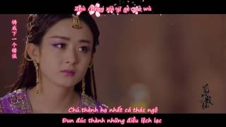 I Choose to Like You 我選擇喜歡 The Legend of Zu OST Zhao LiYing William Chan