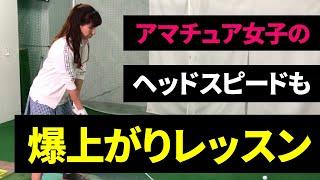【新企画】女子ドラコンプロ育成プロジェクト始動!JPDAのドラコンプロを目指す女子ゴルファー2人が初回レッスンを受けに初めてスタジオにやってきました!