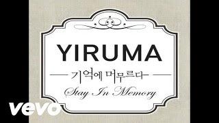 Yiruma, 이루마 - I Could See You(그대가 보인다)