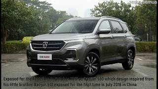 2019 BAOJUN 530 - WULING ALMAZ - CHEVROLET CAPTIVA - MG HECTOR: Same Cars, Different Brands
