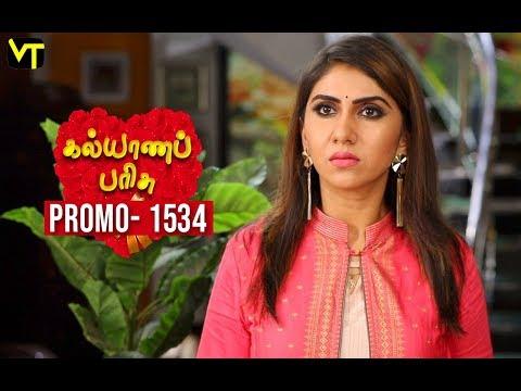 Kalyana Parisu Promo 21-03-2019 Sun Tv Serial  Online