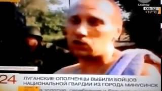 Минусинск часть ЛНР. Доказательства.