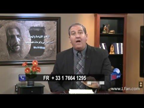 342 من هو المسيح صاحب السلطان؟