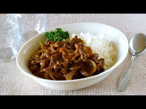 How to Make Hayashi Rice (Hashed Beef) Recipe | OCHIKERON | Create Eat Happy :)
