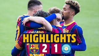 INTO THE PLAY-OFFS! 🔥🔥 HIGHLIGHTS | Barça B 2–1 Ibiza | Spanish Second Division B