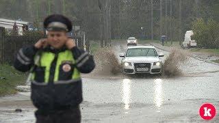Водопад на лестнице и застрявшие авто: Калининградскую область накрыл сильнейший ливень
