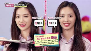 [ENG SUB] Cherry Bullet - Insider Channel ep 1