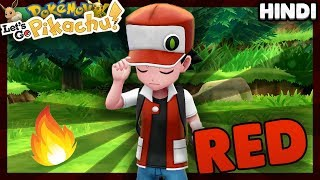 BATTLE MASTER RISHABH !🔥 | Pokemon Let's Go Pikachu Gameplay EP29 In Hindi
