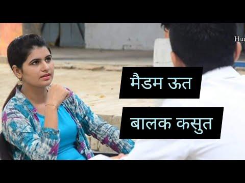 Madam utt Balak Kasutt ft. Pooja Khatkar | Hum Haryanvi Comedy 2019