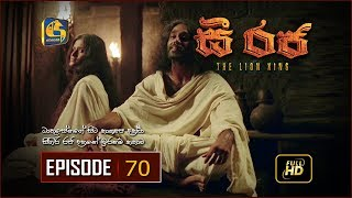 C Raja - The Lion King | Episode 70 | HD Thumbnail