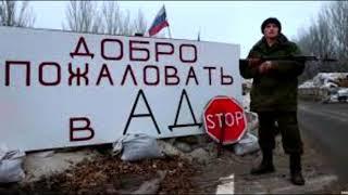 Предсказания Вольфа Мессинга о Донбассе и Украине