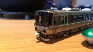 IM IN JAPAN FINALLY my model trains