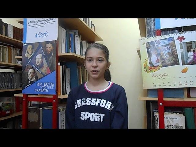 Изображение предпросмотра прочтения – НадеждаФинашина читает произведение «Розовый домик» М.И.Цветаевой