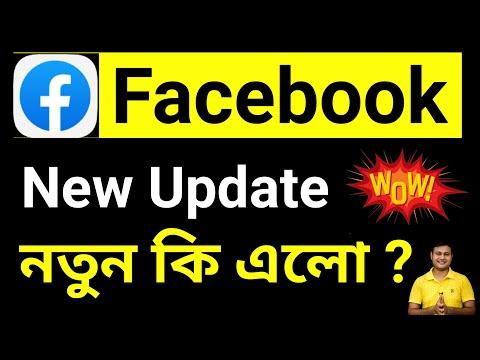 Facebook New 4