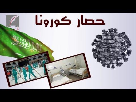 ماعت جروب داهية السياسة السعودية يكشف سبب اختيار محمد بن سلمان وكيف أنقذ الملك فيصل البحرين Youtube