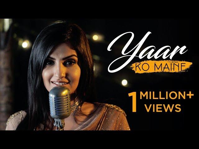 Yaar Ko Maine | Rupali Jagga | Kunal Ganjawala | Cover