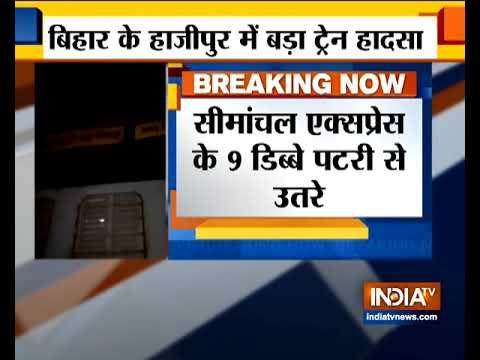 Bihar: At least 6 dead as 9 coaches of Jogbani-Anand Vihar Seemanchal Express derail near Hajipur