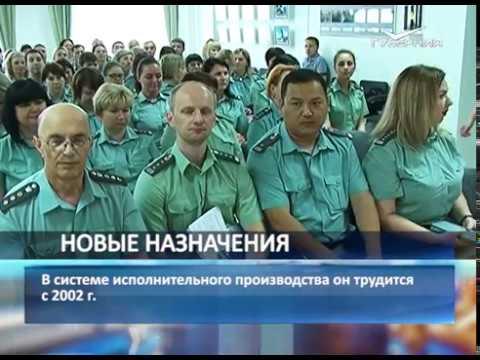 Управление ФССП по Самарской области возглавил Закир Муратов
