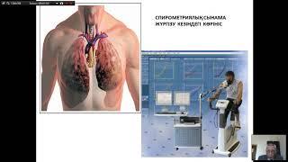 Спортивная медицина Лекция 5