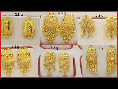 Stud Earrings For Women In 22k Gold | Latest Jewellery Desig