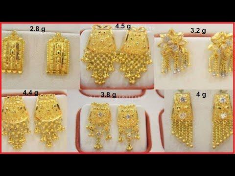 Stud Earrings For Women In 22k Gold | Latest Jewellery Designs