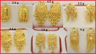 Stud Earrings For Women In 22k Gold | Latest Jewellery Designs