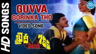 Guvva Gorinka Tho Video Song - Khaidi No.786 Movie || Chiranjeevi || Bhanupriya || Raj-Koti